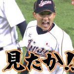 杉谷拳士とんねるずのリアル野球盤で中田翔と対決!打率や成績は?