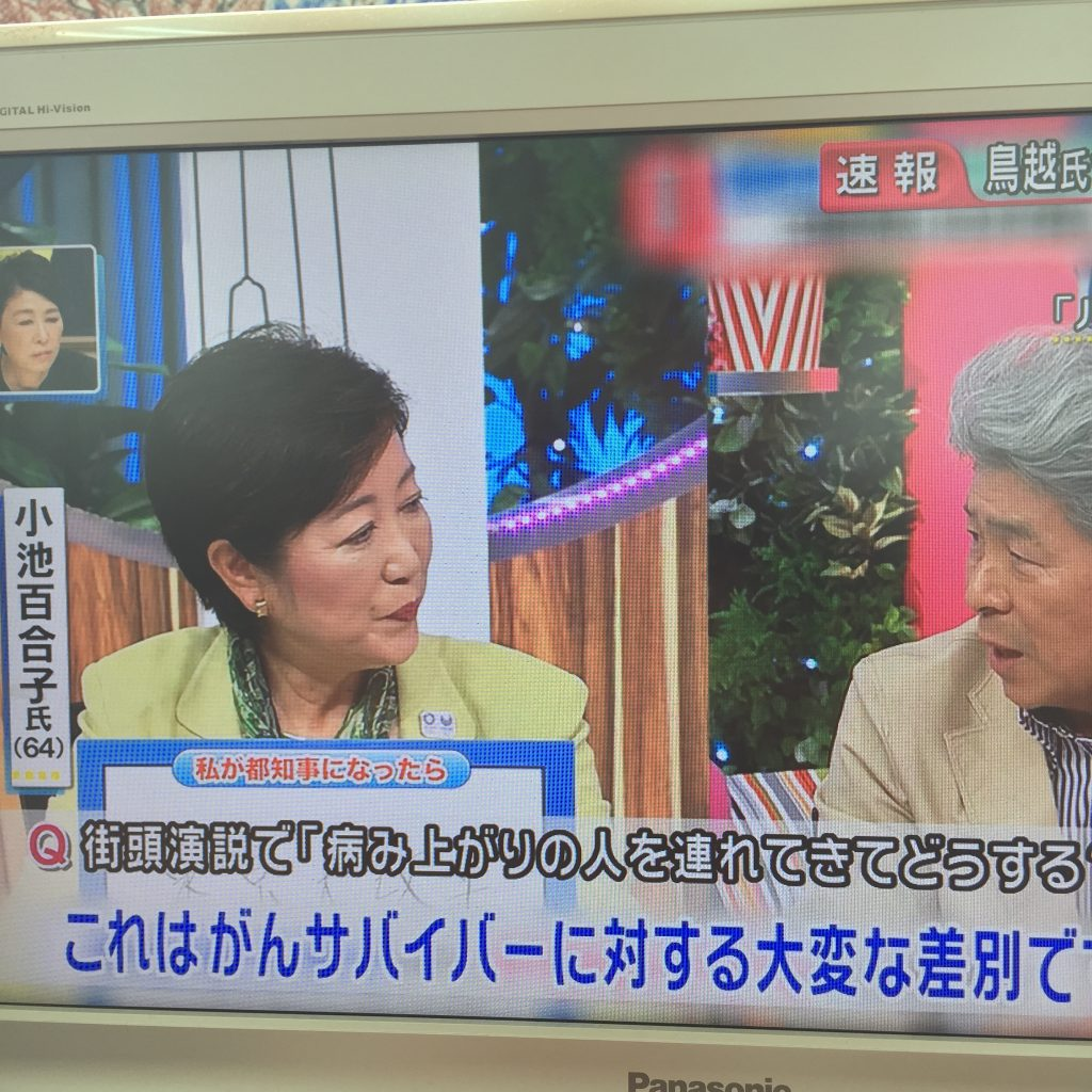 2016-07-19 14.21.45 HDR