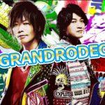 GRANRODEOのメンバーとその仲は?おすすめアニソン曲!