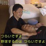 黒田博樹は体がボロボロで引退?首や肩肘のどこが怪我や病気?