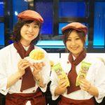 ガリガリ君リッチのメロンパン味は美味い?まずい?ナポリタン味と比較!