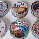 ツナ缶にゴキブリがなぜ混入したのか原因は?今後シーチキンは販売中止?