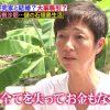 高樹沙耶(益戸育江)の大麻パーティーに参加していた芸能人・有名人は?
