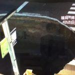 福岡駅前で道路が陥没した理由は?原因は市営地下鉄七隈線延伸工事か?画像