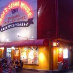 ジャッキーステーキ沖縄の場所は?おすすめメニューや料金も!沸騰ワード10