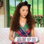 奥村チヨの若い頃の可愛い画像や動画!昔も現在も美人でスタイル抜群!