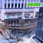 博多駅前のコンビニ・セブンイレブン【画像】は大丈夫?水が道路陥没の予兆?