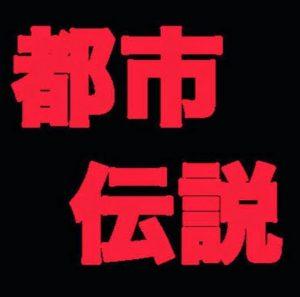 関暁夫の画像 p1_25