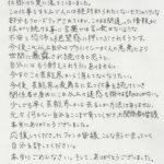 成宮寛貴のフライデー記事の金額はいくら?A氏は文春に100万円を要求!