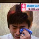 織田信成あさチャンで号泣ハンカチ動画!浅田真央引退で悲しい寂しい