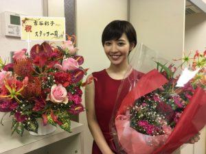 吉谷彩子の画像 p1_9