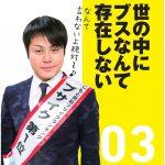 渋谷ロフトの2018年カレンダー売上NO1は何だ?今人気のカレンダーにはある共通点が!