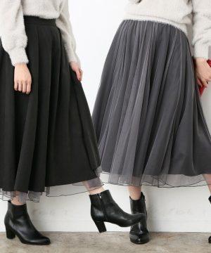 VISチュールリバーシブルロングスカート